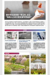 2021 4月 (No.194) newsletter