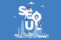 """首尔市招募与首尔象征物合作的""""2021首尔品牌合作伙伴"""""""