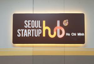 """首尔市初创企业1号全球发展基地""""胡志明首尔创业中心""""开馆"""