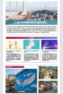 2021 5月 (No.195) newsletter