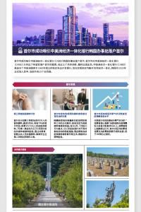 2021 6月 (No.196) newsletter