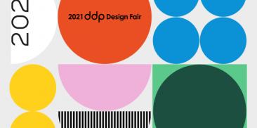 """韩国最大设计领域商业发布会""""2021 DDP设计博览会""""即将开幕"""