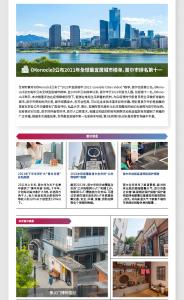 2021 7月 (No.197) newsletter