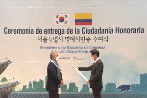 """哥伦比亚总统伊万·杜克·马尔克斯获""""首尔市荣誉市民""""称号"""