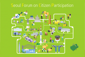 """首尔市举办旨在分享""""参与式预算制度的成果和未来愿景""""的国际论坛"""