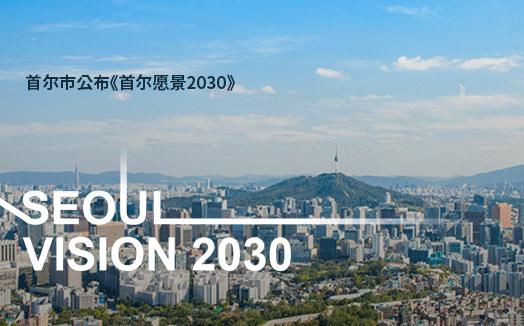 2021 9月 (No.199)