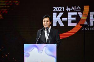 首尔美容美妆产业品牌推广会主旨演讲