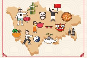 """首尔市线上举办""""第九届首尔-中国日"""",向大众提供感受四川魅力的良机"""