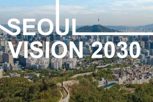 吴世勋市长发布《首尔愿景2030》,力求修复阶层流动阶梯并恢复城市竞争力