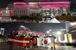 首尔市厅办公楼亮灯纪念韩拉建交30周年
