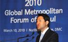 全球化首尔论坛在上岩隆重召开