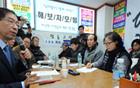 """朴元淳的市政日记5 —— 生活在""""自律监狱""""里的人们"""