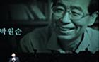 元淳的市政日记22——国际城市首尔——给多元文化家庭送上希望和梦想