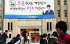 【元淳的市政日记 58】首尔广场滑冰场与关怀照顾