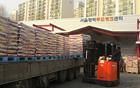 [元淳的希望日记79] 匿名捐献者向首尔市捐献1000袋大米,这份温暖令人感动