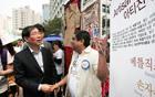 [元淳的希望日记128] 首尔将要成为公平贸易城市
