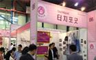 """首尔市选出""""Touch4good""""作为2013年首尔市环境奖大奖"""