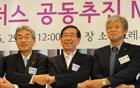 首尔地区34所大学成为绿色校园