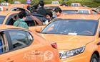 """首尔市以400台LPG出租车为对象开展""""减少氮氧化合物排放示范工程"""""""