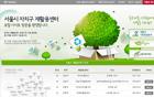 首尔市35个废品回收中心,轻轻一点击即可进行价格比较