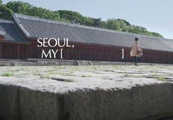 首尔市品牌影像(SEOUL, MY [ ? ])