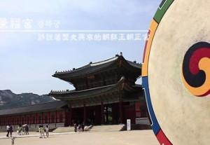历史与现代交织的首尔
