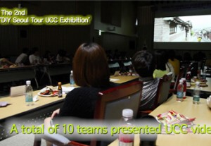 Making Film DIY seoul tour exhibition