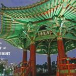 Seoul_light_S2
